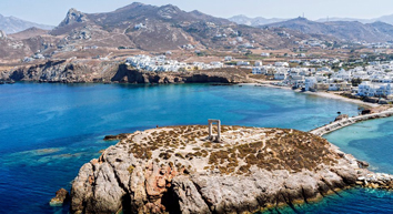 "<span style=""font-size: 1.3em;"">Visit the beautiful island of Naxos</span>"